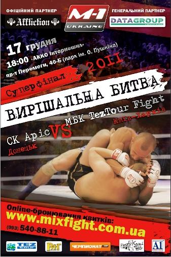 M-1 Ukraine: Superfinal Grand Prix – wyniki