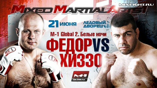 M 1.Global.Fedor .vs .Rizzo .Poster M 1 Global 2: Fedor vs. Rizzo – wyniki i relacja