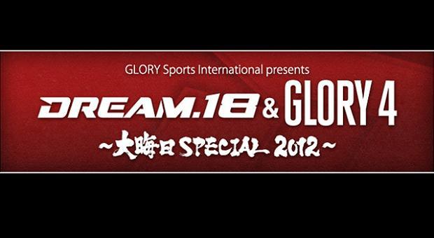 DREAM-18-GLORY