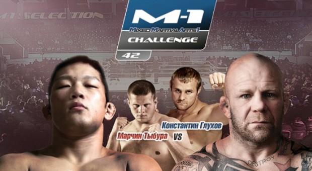M-1.Challenge.42.Promo