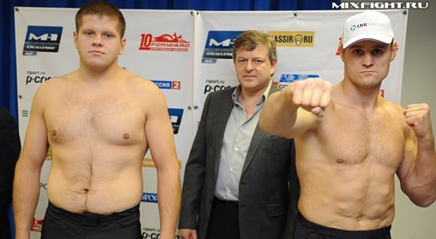 Tybura.vs.Gluhov.Weigh.Icon