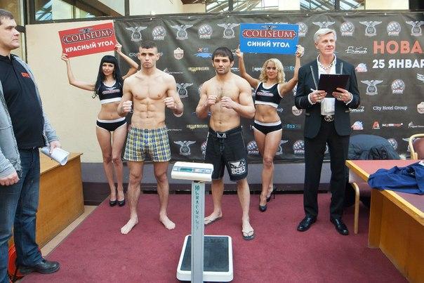 Blachuta.vs.Zhemukhov.Weigh