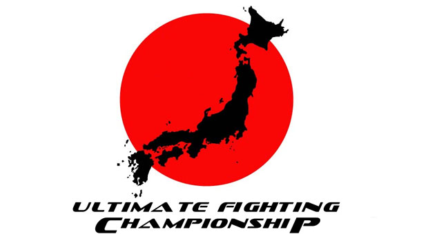 ufc_japan