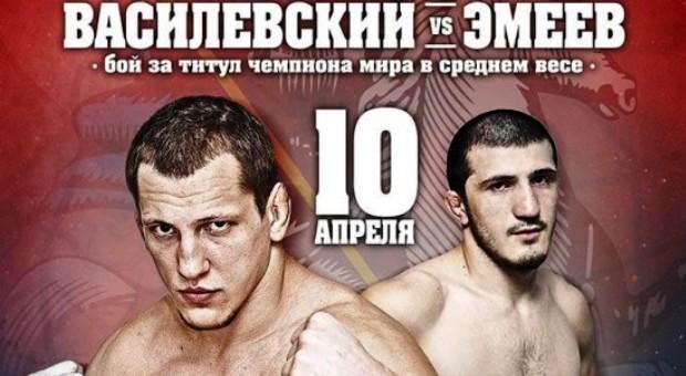 Vasilevsky.vs.Emeev.2