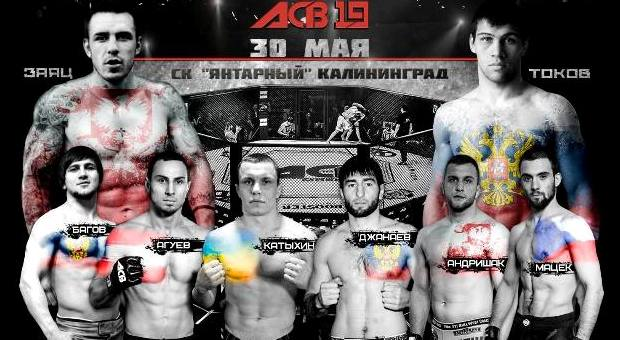 ACB.19.Baltic.Challenge.Poster