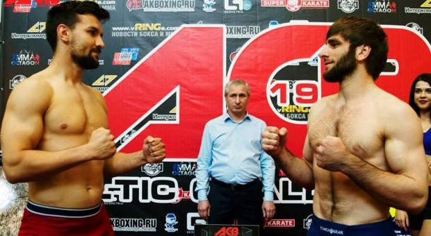Gabara.vs.Omarov.Weigh
