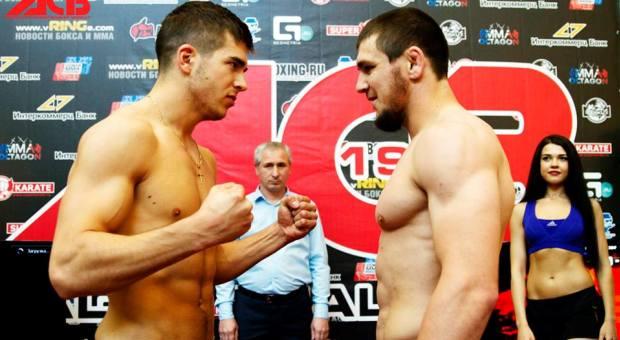 Kowalewicz.vs.Bagov.Weigh