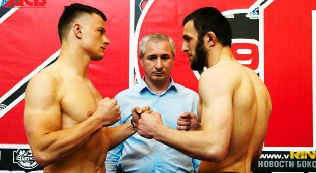 Milewski.vs.Arsamikov.Weigh