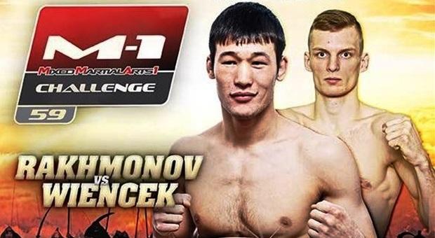 Wiencek.vs.Rakhmonov.Poster