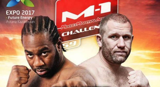 M-1.Challenge.59.Poster