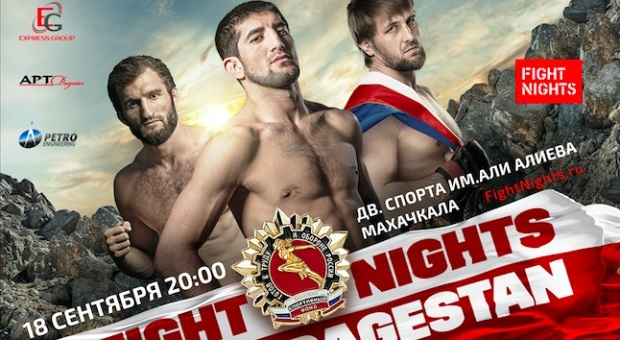 Fight.Nights.Dagestan.Poster