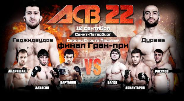 ACB.22.Poster